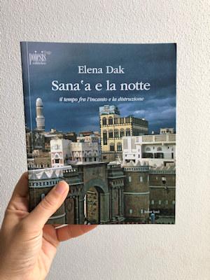 Copertina del libro: Sana'a e la notte